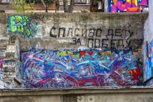 ago na mostech v ulicích Brna